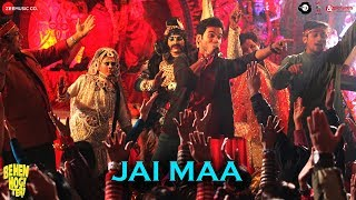 Jai Maa - Teaser | Behen Hogi Teri | Rajkummar Rao & Shruti Haasan | Sahil Solanki & Jyotica Tangri
