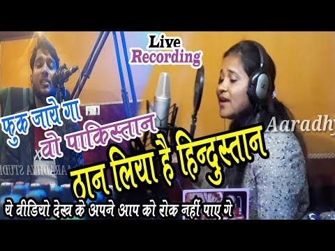 Xxx Mp4 फुक जाए गा Pakistan क्यो की ठान लिया है Hindustan Live Recording देख के हिल जाए गे 3gp Sex