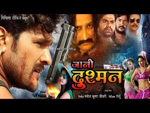 Xxx Mp4 JAANI DUSHMAN Superhit Full Bhojpuri Movie Khesari Lal Yadav Kajal Raghwani 3gp Sex