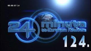 24 minuta sa Zoranom Kesićem - 124. epizoda (9. decembar 2017.)