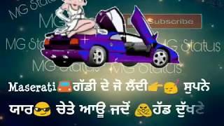 Jenny Johal: Mastaani WhatsApp Status   Desi Crew   Bunty Bains   Latest Punjabi Songs 2017