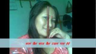 Timi Gham Ma Chaya~Ramji and devi