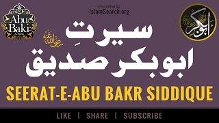 Seerat -e- Abu Bakr Siddique - First Caliph of Islam - Khulfa-e-Rashideen ┇ IslamSearch.org