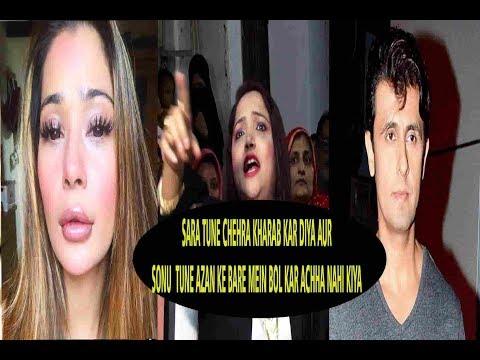 Xxx Mp4 SHABNAM SHAIKH ANGRY ON SARA KHAN AND SONU NIGAM Www Mumbairaftarnews Com 3gp Sex