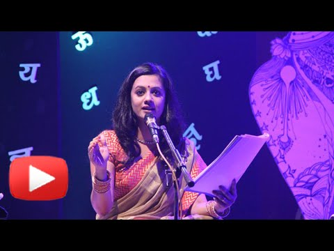 Spruha Joshi Explains The Meaning Of Lopamudra - Book Launch - Swanand Kirkire