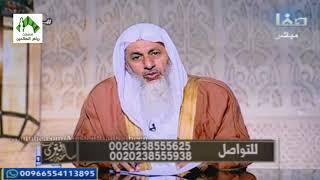 فتاوى قناة صفا(185) للشيخ مصطفى العدوي 8-9-2018