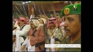 عرضه\نجد شامت\بحضور الملك فهد والملك عبدالله رحمهم الله والملك سلمان وسمو الأمراء ال سعود حفظهم الله