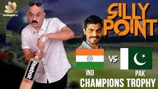 India vs Pakistan Champions Trophy Finals Match Highlights | Bosskey's Silly Point