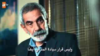 قطاع الطرق لن يحكموا العالم الحلقه 5 كامله مترجمه HD