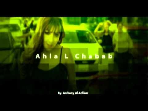 Darine Hadchiti -Ahla l Chabab_New Clip SOON_Adv Done By