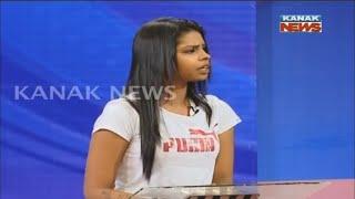 Maha Bitarka: Bini Samal Vs Sharmistha