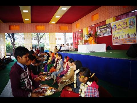 सिटी स्टार कान्वेंट हायर सेकेंडरी स्कूल- इंदौर- मातृ पितृ पूजन कार्यक्रम