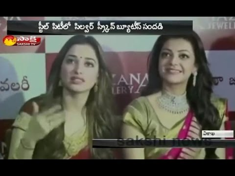 Xxx Mp4 Heroines Kajal Aggarwal And Tamanna Inaugurates Jewellery Showroom In Vizag 3gp Sex