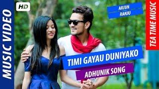 Gayau Timi Gayau Modern Song Ft || Arjun Shrestha Ranju By Raju Purbeli