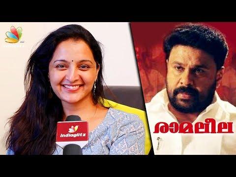 Xxx Mp4 എന്തുകൊണ്ട് രാമലീലയെ സപ്പോർട്ട് ചെയ്തു Manju Warrier Interview Dileep Ramaleela Movie 3gp Sex