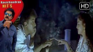 ಮಲಗ್ದೆ ಹೋದ್ರೆ ಅಪ್ಪ ಅಮ್ಮ ಆಗಲ್ಲ ಕಣೇ | Ravichandran | Yamuna | Best Romantic Scene of Chinna Movie