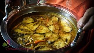 ইলিশের ঝোল || Simple Hilsha Fish Recipe || Bangla Recipe || R# 171
