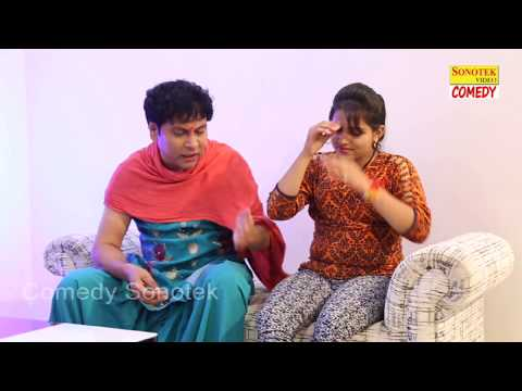 Xxx Mp4 Ice Cream Ka Asar आइसक्रीम का असर Comedy Funny Film Haryanvi Comedy 2017 3gp Sex