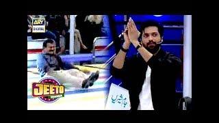 Jeeto Pakistan Mein Aisa Dance Jisne Fahad Mustafa Ko Bhi Heraan Krdiya