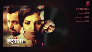 KABHI MILI (Art Track) - Hrudayantar (Marathi Film) || कभी मिली - हृदयांतर (मराठी चित्रपट)
