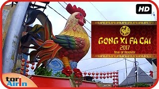 Lampion Imlek 2017 Gong Xi Fa Cai Hunting Toko Grosir Mainan Anak di Nonongan Solo - Tori Airin