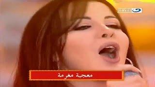 Nancy Ajram Moegaba Ya Layl Ya Aein 2006 نانسي عجرم معجبه یا لیل یا عین