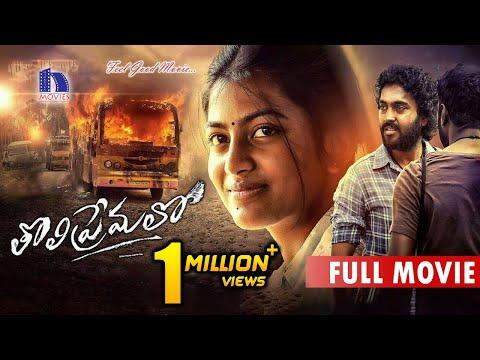 Xxx Mp4 Tholi Premalo Kayal Full Movie Prabhu Solomon Chandran Anandhi Latest Telugu Full Movie 3gp Sex