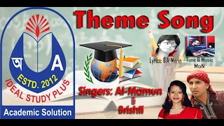 Education Song, Ideal Study Plus Center Theme Song, Most Effective Song on Education