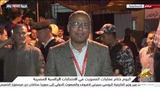 البث المباشر لسكاي نيوز عربية