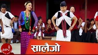 Mutu Chhame Thahahola Salaijo by Raju Gurung & Kalpana Gurung HD