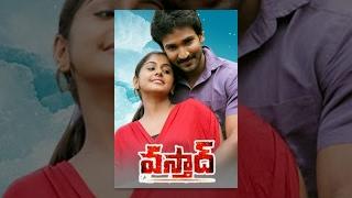 Vasthad Telugu Full Length Movie II Adi Pinisetti, Meera Nandan    MovieTimeCinema