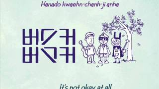 Busker Busker - 그댈 마주하는건 힘들어 It's Hard To Face You Lyrics (English & Romanized)