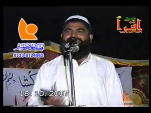 Nazam Sub Tu Uchi Shan Walia