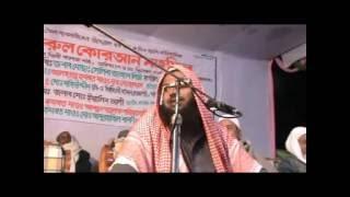 NUR MOHAMMAD SEKH BARDWAN at bangladesh 002