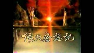 苏芮 - 我不该看你的眼神 (To Liong To Ost.)