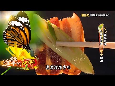有洋蔥拉麵 人生如八點檔 孤兒淚逆轉勝  --第136集《進擊的台灣》