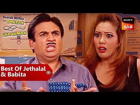 Xxx Mp4 Best Of Jethalal And Babita Taarak Mehta Ka Oolta Chashma 3gp Sex