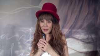 王詩安 Diana Wang ─你好嗎Love Lesson 博客來專輯宣傳ID