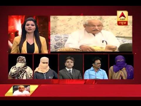 Xxx Mp4 Delhi Police Conducts Raids At Baba Virendra Dixit S Delhi Ashram Rescues 40 Girls 3gp Sex