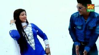Bhidi Bhidi Gala Me || Soki Foji & Bro AG || Pushi Rana & Pooja Hooda || Mor Music Company