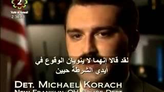 عالم الاجرام ومقتل المغني توباك واشخاص اخرين وثائقي The world of crime