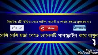 দেখুন কচি ভোদা মেয়ে রা কেমন