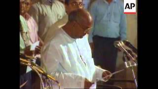 India - Deve Gowda Sworn In As Prime Minister