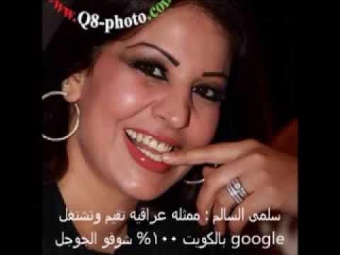 Sexy Iraqi women working in the Gulf فضائح فنانات عراقيات الاصل في الخليج الجمال العراقي