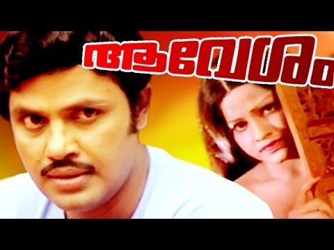 Xxx Mp4 Malayalam Full Movie AAVESHAM Jayan Sheela Amp Jayamalini Evergreen Full Movie 3gp Sex