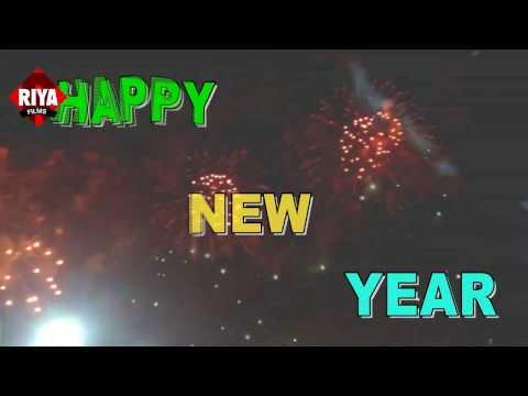 Happy New Year 2017 ||Bhojpuri Song || Bhojpuri Dj Song 2017 New || Riya Films