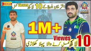 Akhtar Khan Baloch Best Shooting In Eid Show Match 2017