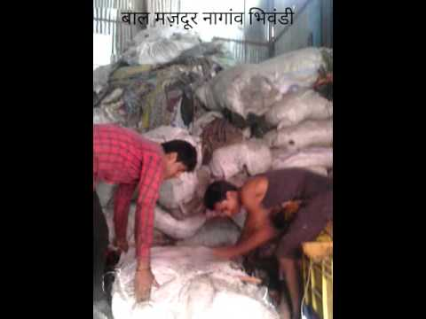 bhiwandi bnn college student