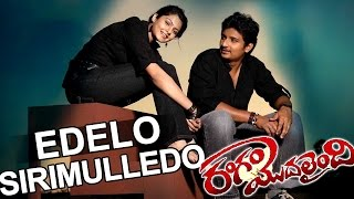 Edelo Sirimulledo Video Song || Rangam Modalaindi Movie || Jiiva, Anuya