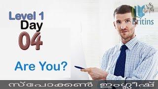 Spoken English in Malayalam- Level 1, Day 4